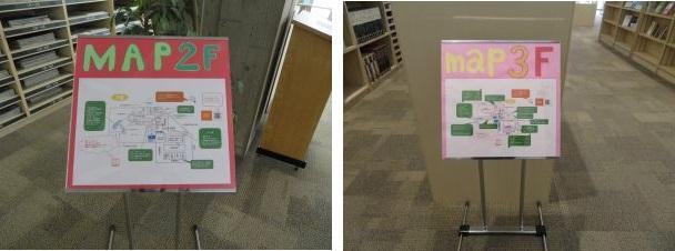 図書館ピアサポーターがリニューアルした図書館内フロアマップ(2Fと3F)