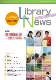 Vol.22 No.3 2014.10~12