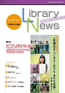 Vol.22 No.4 2015.01~03