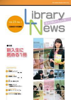 Vol.23 No.1 2015.04~06