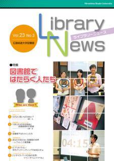 Vol.23 No.3 2015.10~12