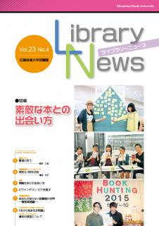 Vol.23 No.4 2016.01~03