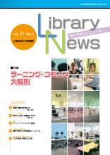 Vol.21 No.2 2013.07~09