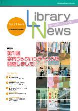 Vol.21 No.3 2013.10~12