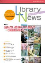 Vol.22 No.1 2014.04~06