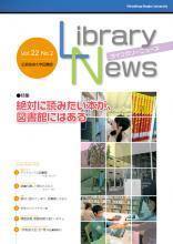 Vol.22 No.2 2014.07~09