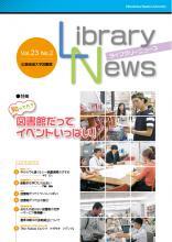 Vol.23 No.2 2015.07~09